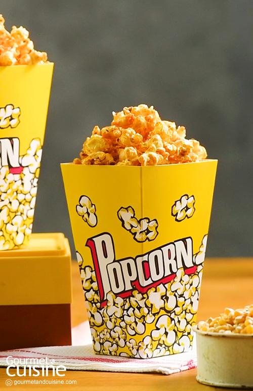 ป๊อปคอร์นซอสพริก (Chili Sauce Popcorn)