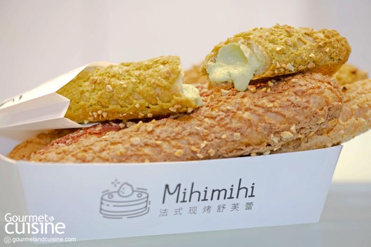 Mihimihi Thailand ร้านขนมน้องใหม่ใจกลางสยามสแควร์