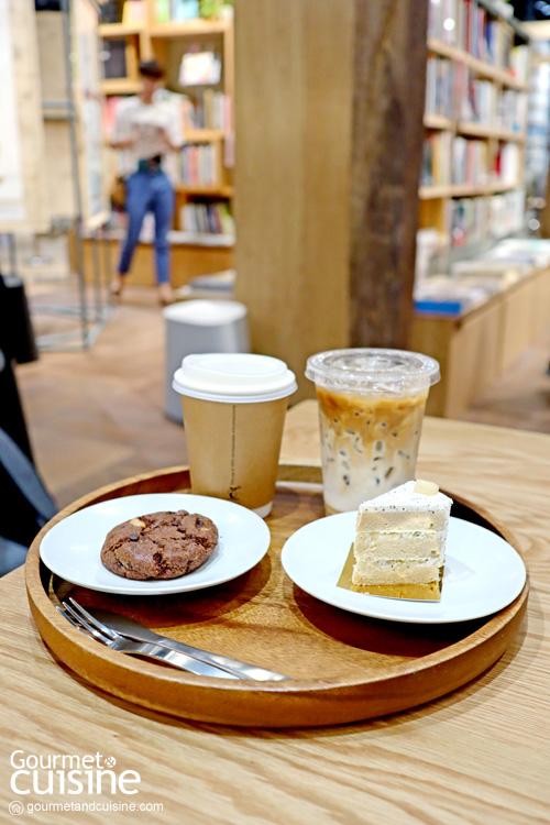 MUJI Coffee Corner
