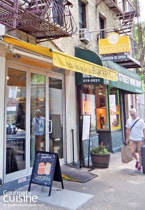 เช็กอินร้านเบเกอรี่ต้นตำรับในนิวยอร์ก