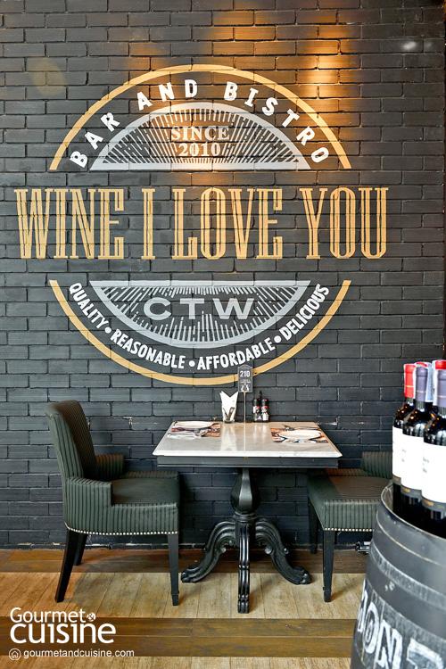 Wine I Love You จุดสังสรรค์ของคนรักการกินดื่ม