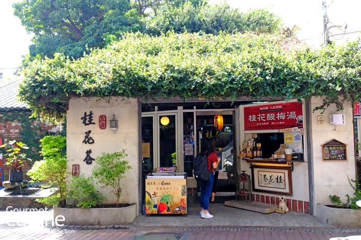 Taiwanese Food in the Classic Town เส้นทางแห่งความอร่อยใน 4 คลาสสิกทาวน์ของชาวไต้หวัน