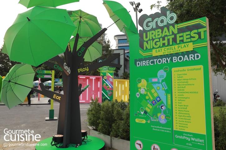 Grab Urban Night Fest อีเวนต์ที่จะชวนทุกคนไปอิ่มหนำรับลมหนาวยาวไปถึงวาเลนไทน์ปีหน้า!