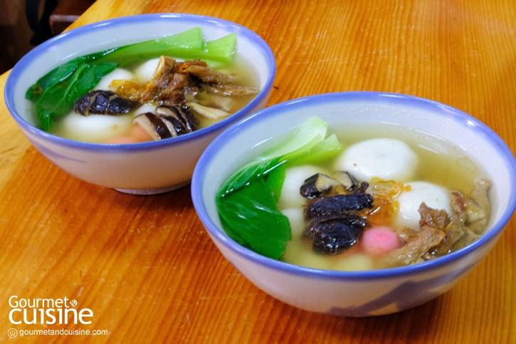 Dong Ban Xiang Rice Cake