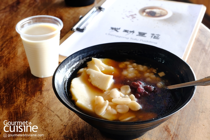 Chenggong Tofu Pudding