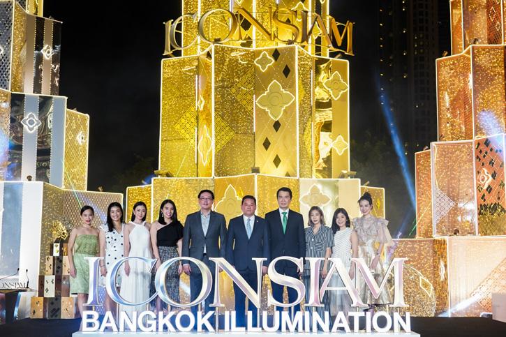 """ต้อนรับคริสต์มาสและปีใหม่ยิ่งใหญ่ตระการตา ในงาน  """"ICONSIAM presents Bangkok Illumination 2019"""""""