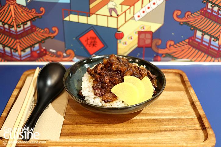 Mei Mei Wan Noodles