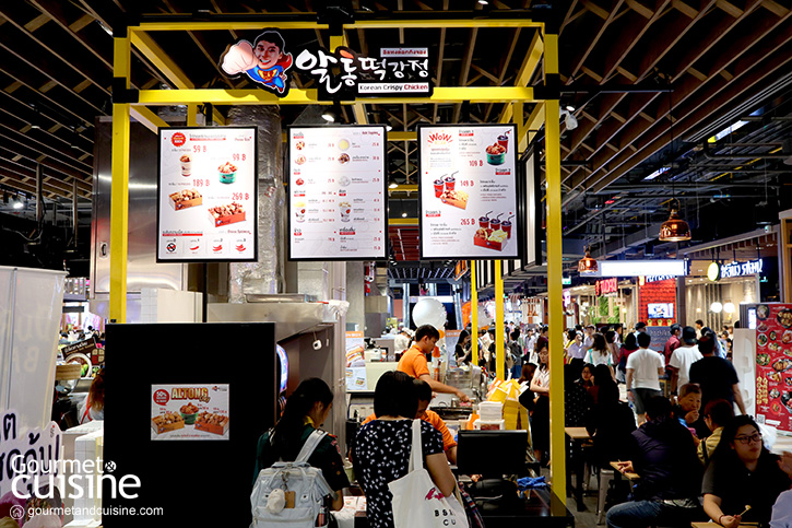 Altong Korean Crispy Chicken