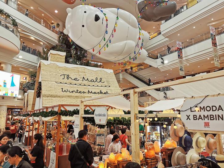 เดอะมอลล์ ช้อปปิ้งเซ็นเตอร์ จัดงาน The Mall Winter Market  สร้างสีสันรับเทศกาลแห่งความสุข