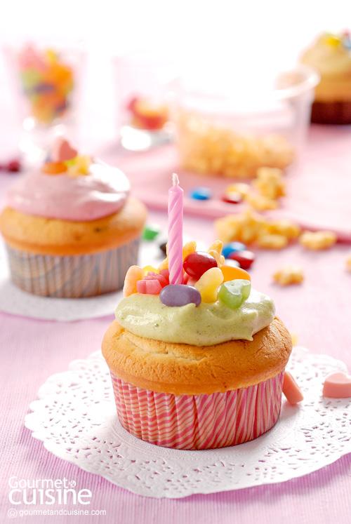 คัปเค้กแฟนซี (Fancy Cupcake)