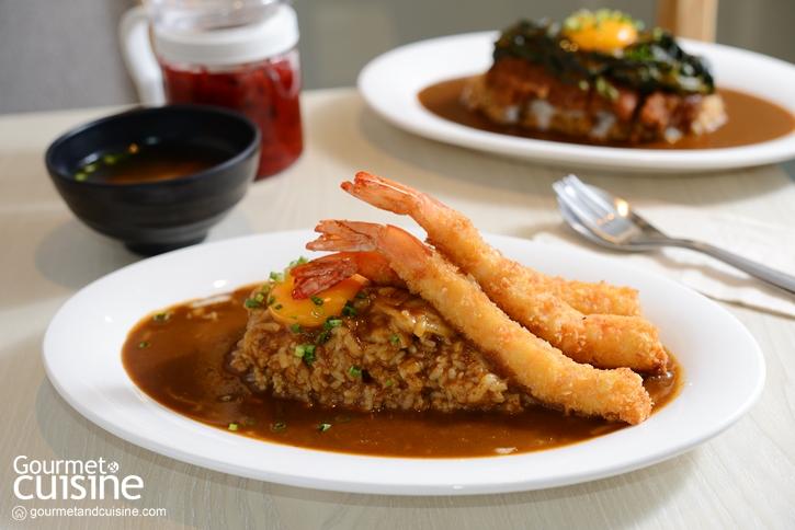 I am Curry ข้าวแกงกะหรี่น้องใหม่ในอารีย์ สูตรเด็ดของปอนด์ มาสเตอร์เชฟ