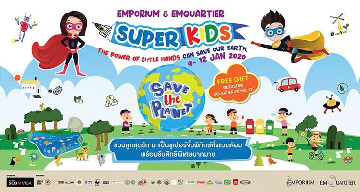 Emporium EmQuartier Super Kids