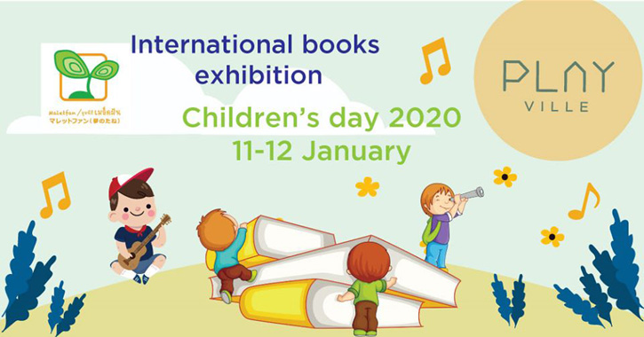 International book exhibition