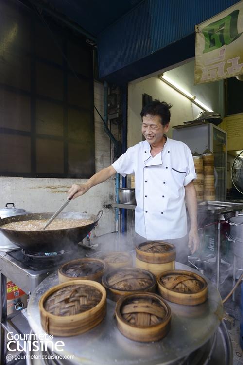 ตวงติ่มซำ by Chef Yip