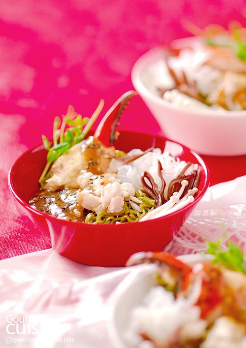 บะหมี่ผักก้ามปู (แบบเย็น)