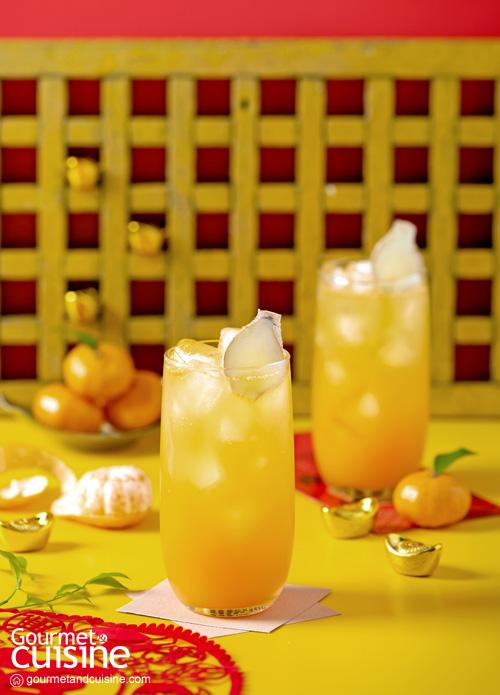 Ginger Vodka Orange