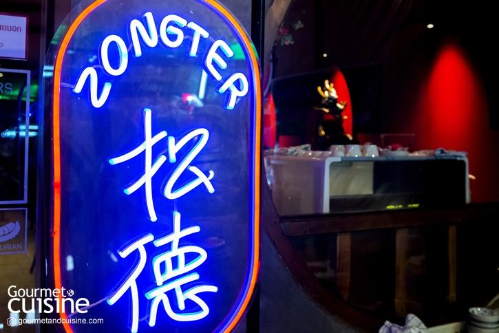 ZONG TER ไปเช็คอินที่คาเฟ่จีนสุดเก๋แห่งเยาวราช