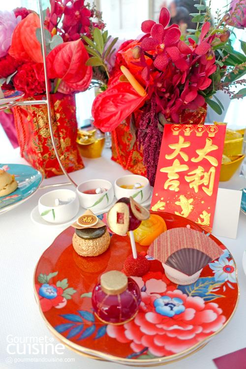 ชุดน้ำชายามบ่ายฉลองเทศกาลตรุษจีน