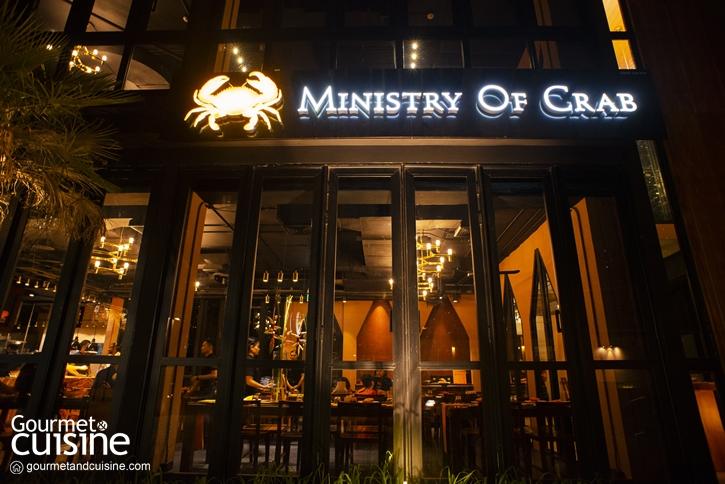 Ministry of Crab ราชาแห่งปู