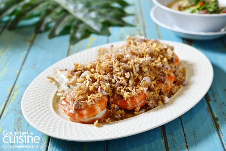 บ้านนวล อาหารไทยสไตล์ Mom Cooks อบอุ่นเหมือนกินข้าวบ้าน