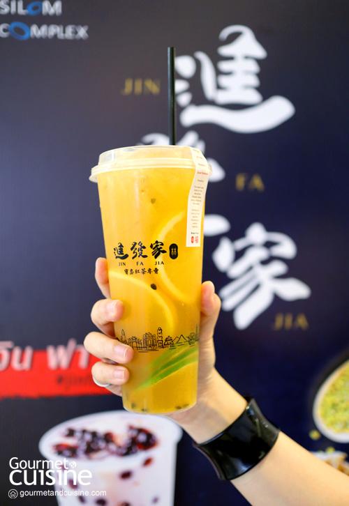 Jin Fa Jia