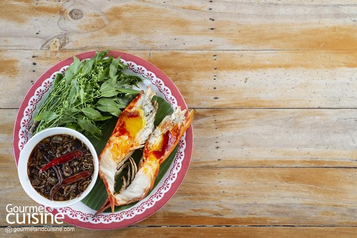 ชวนกินกุ้งเผาไซส์บิ๊กที่บ้านชิดกรุง จังหวัดปทุมธานี