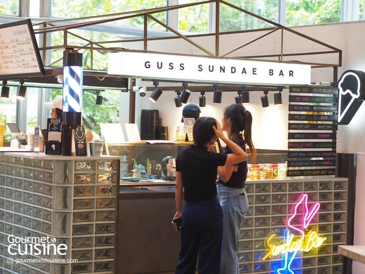 Guss Sundae Bar : ไอศกรีมซันเดย์สุดอร่อยของ Guss Damn Good