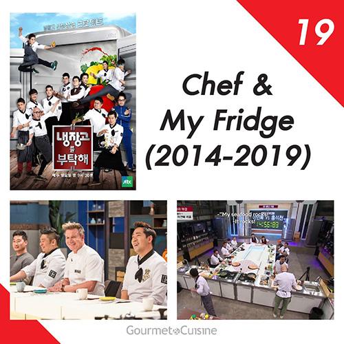 Chef & My Fridge (2014-2019)