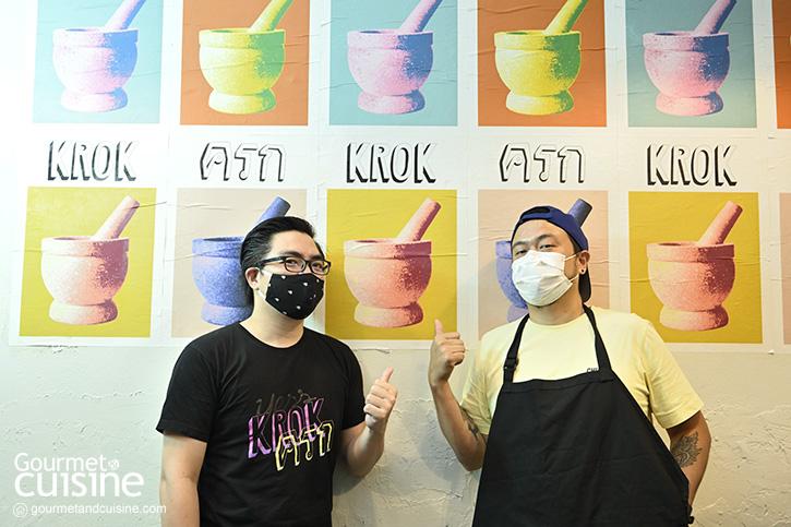 Krok x BKK Pay Forward โปรเจ็กต์แห่งการแบ่งปันจากร้านครก