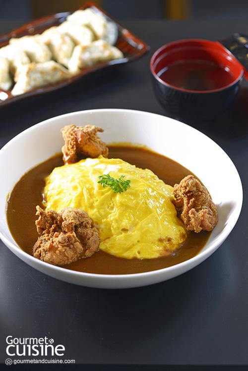 Natsu Curry Express