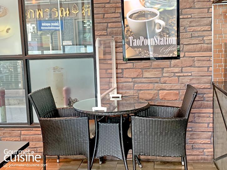 Tao Poon Station Coffee