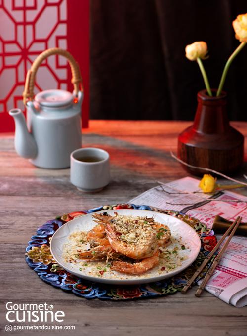 กุ้งทอดกับเกล็ดขนมปังพริกชวงเจีย