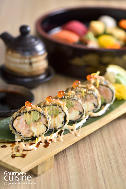 Tanabe KU Restaurant