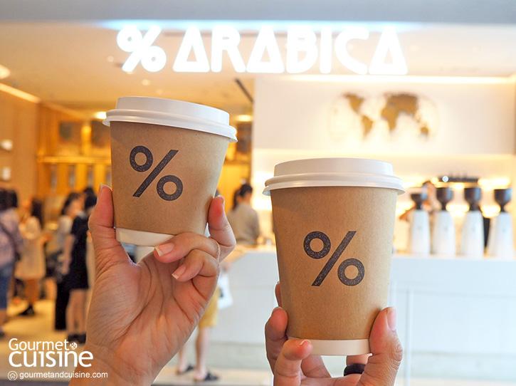 %Arabica สาขาแรกของไทย ประกาศวันดีเดย์ 1 มิถุนายนนี้