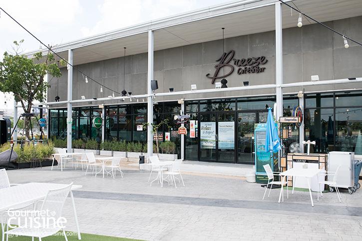 Breeze Café & Bar เปิดตัวเมนูใหม่ พิซซ่าเตาถ่าน 11 หน้าท้าให้ลอง
