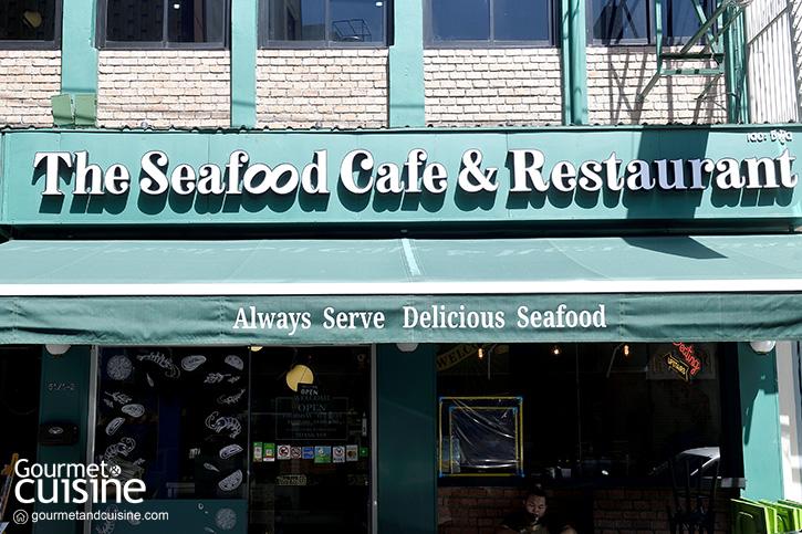 The Seafood Café & Restaurant ยกทะเลมาไว้ในคาเฟ่สุดฮิปกลางเยาวราช