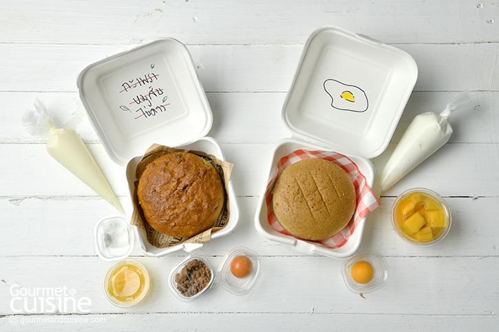 Bake da Bite : เค้ก DIY แบบเดลิเวอรี่ที่น่ารักละลายหัวใจ