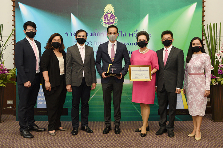 """เมืองไทยประกันชีวิต คว้ารางวัล """"องค์กรโปร่งใส"""" แห่งแรกของธุรกิจประกันภัย"""