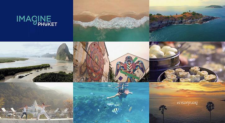 """สมาคมโรงแรมภูเก็ต"""" จับมือ """"โคว โกลบอล"""" และโรงแรมในภูเก็ตกว่า 75 แห่ง  ผุดแคมเปญยักษ์ 'Imagine Phuket'"""