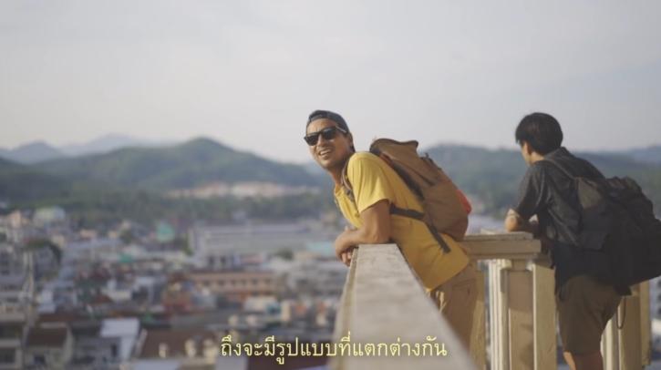 The Gaijin Trips