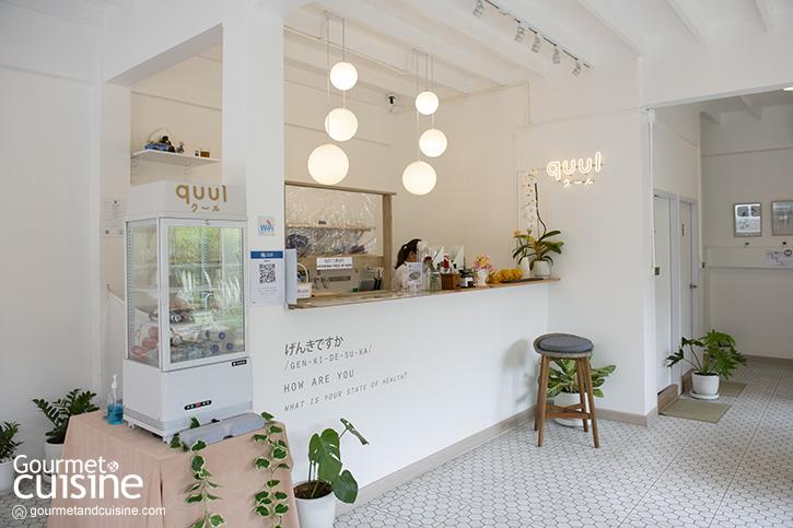 Quul Café เหมือนยกญี่ปุ่นมาไว้ที่ปุณณวิถี