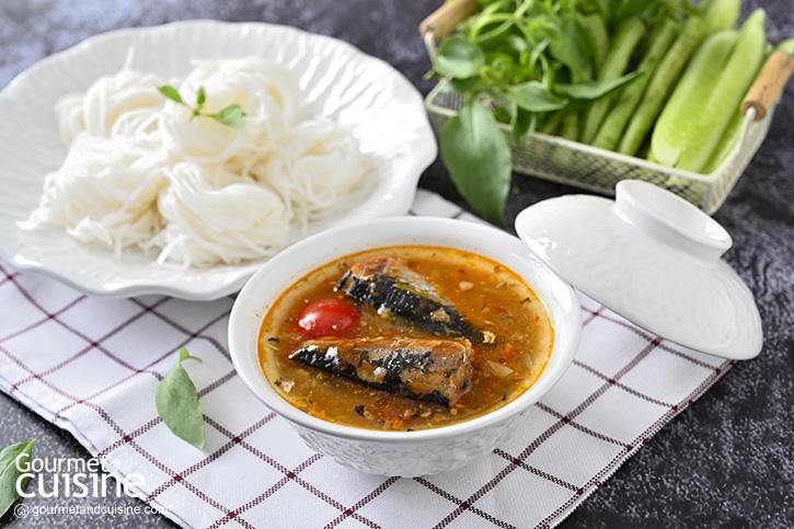 ขนมจีนน้ำยาปลากระป๋อง