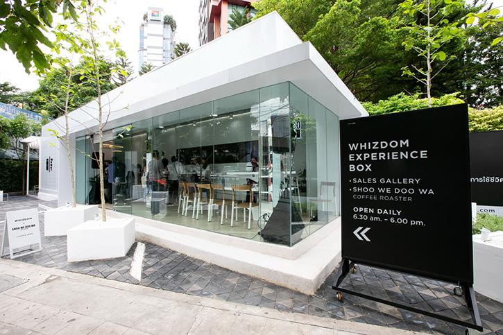 วิสซ์ดอมและสิงโต นำโชค เปิดจุดแฮงเอาท์แห่งใหม่ Whizdom Experience Box ใกล้ MRT ลาดพร้าว