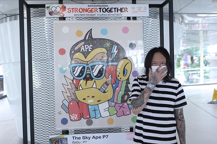 """งาน """"Ratchaprasong Stronger Together : Arts from The Heart"""" งานศิลปะสร้างกำลังใจ"""