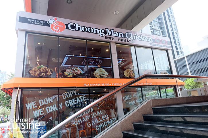 """""""Choongman Chicken"""" ไก่ทอดเกาหลีเปิด 24 ชั่วโมง สาขาใหม่ที่ Glasshouse รัชดา"""
