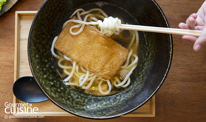 Komugi Japanese Udon