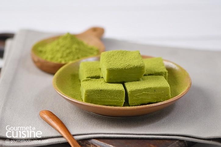 ช็อกโกแลตนามะชาเขียว