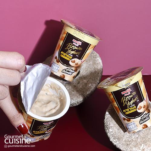 Meiji Brown Yoghurt