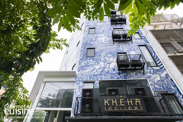 The Kheha พักกายพักใจในบ้านศิลปินแห่งถนนบำรุงเมือง