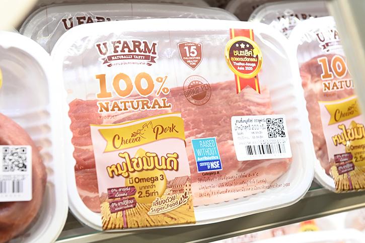 """""""หมูชีวา"""" นวัตกรรมเนื้อหมูไขมันดีมีโอเมกา-3 สูงจากแบรนด์ยูฟาร์ม"""